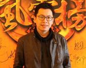 吴鑫鑫:网易市场部总经理