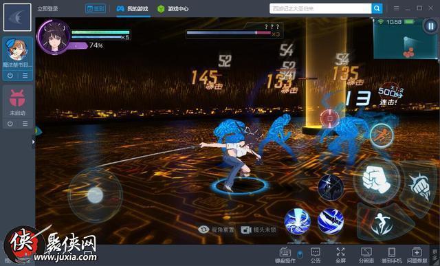 3D日式RPG手游《魔法禁书目录》 9月7日正式公测
