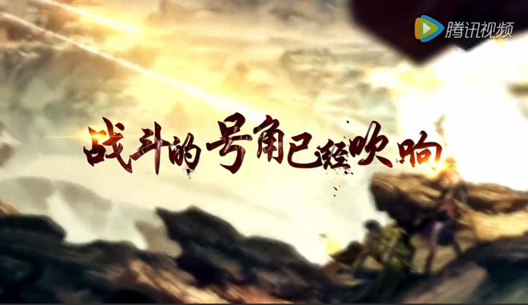 《热血传奇》手游视频:巅峰之战来袭