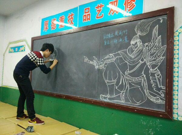 当英雄联盟被做成黑板报 求老师的心理阴影面