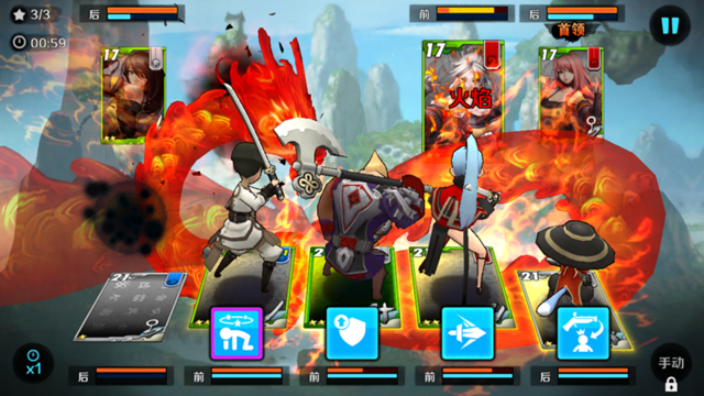 《战斗吧剑灵》评测:这游戏颜值挺高!