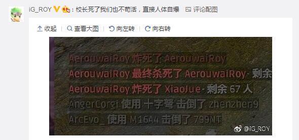"""王思聪被自己的队员""""撞死""""了  吊销驾照一年"""