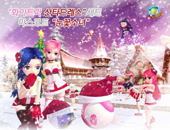 韩服魔法飞球圣诞节活动
