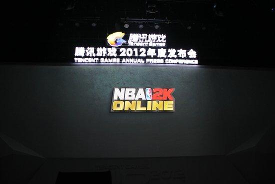 神秘NBA巨星代言NBA2KOL 谁要来中国?