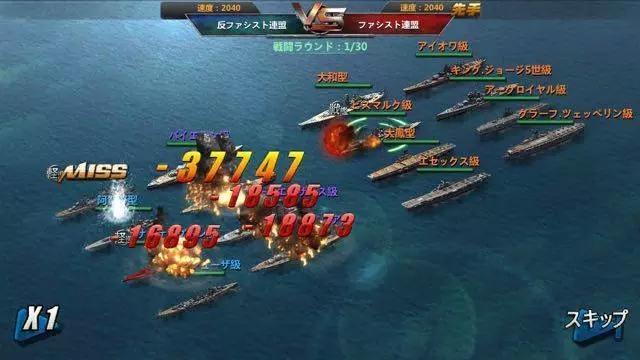 《战舰帝国》游戏截图