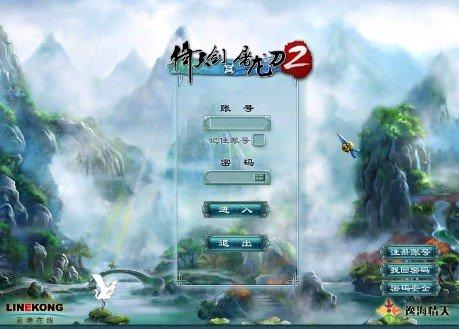 《倚天剑与屠龙刀2》玩家评测报告