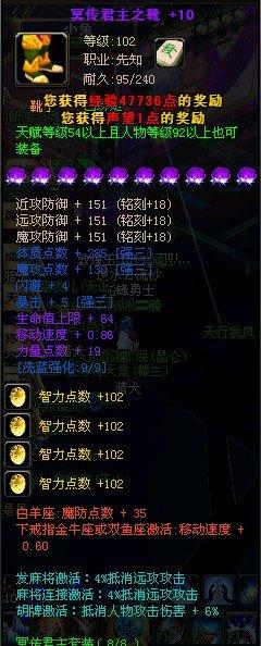 成吉思汗2揭秘102级暴力先知(逢敌必爆)