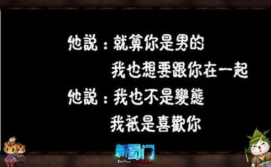 《新蜀门》贺岁剧催泪温情上演