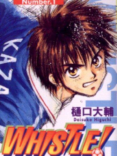 日本动漫的运动生命 《哨声响起》借由足球成