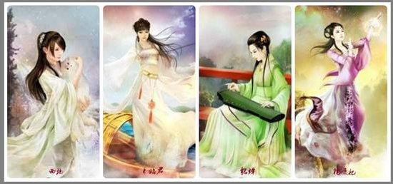 四大美女齐聚欢乐园 百炼修仙首服美色无边图片