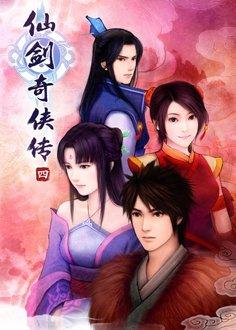 上海软星的绝唱--仙剑4