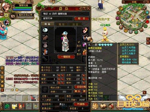2011年qq农场五一活动_