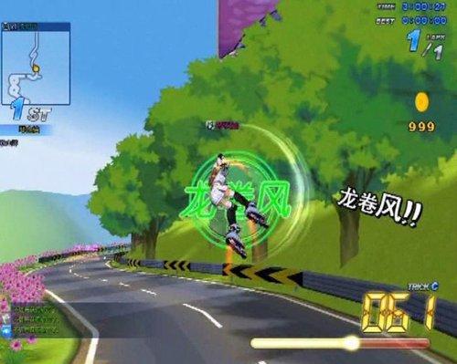 《极速轮滑》7日开测 玩家跃跃欲试