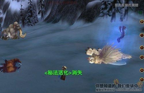 《巫妖王之怒》霍迪尔之子声望日常任务攻略
