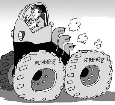 2010中国网游:涅槃过后再起飞