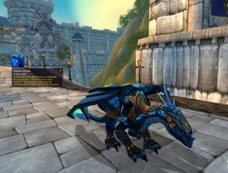 天蓝幼龙 需要等级70骑术300速度280%掉落:永恒之眼玛利苟斯掉落