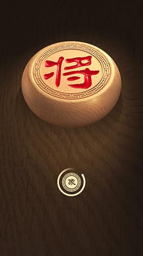 《天天象棋》TCT锦标赛线上海选赛即将开赛