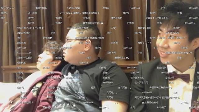 骚男大婚全程直播:群星云集 伴娘抢眼