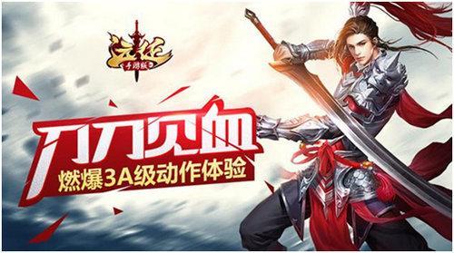 盘点那些坚挺在广东游戏产业高地的手游厂商