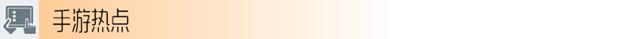 雷亚音游《兰空VOEZ》全球重磅发行