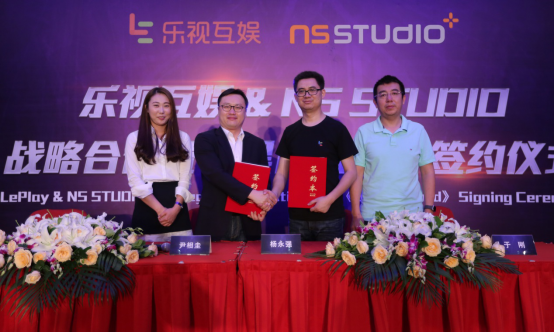 乐视控股副总裁、乐视互娱负责人杨永强(左三)与NS Studio CEO尹相圭(左二)