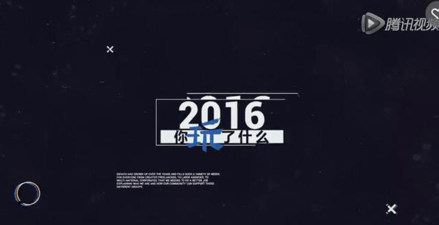 2016最火游戏都在这 不看字幕你能认出多少?