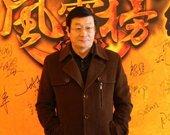 徐鹏飞:著名漫画家,现任中国美术家协会漫画艺委会主任