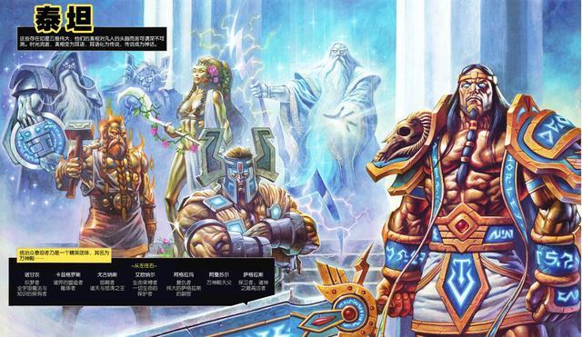 魔兽7.0:古尔丹来了 萨格拉斯还会远吗?