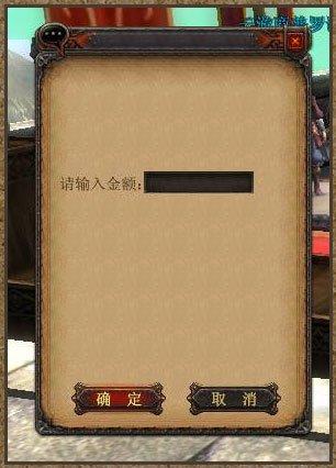 《魔界2》佣兵系统