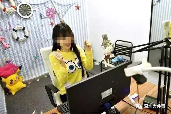 """女大学生做主播打""""清纯""""牌 挣足200万深圳买房"""