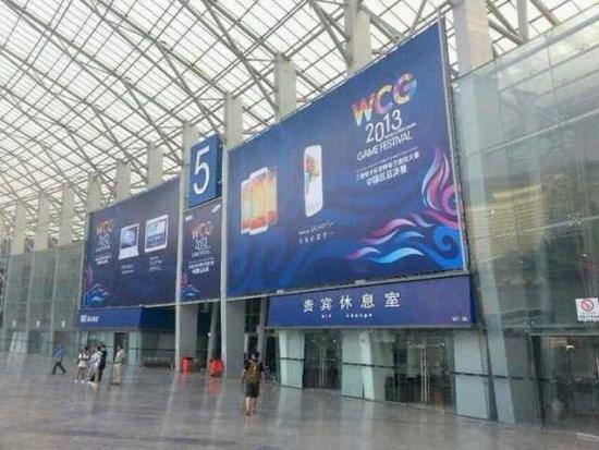 三星WCG2013中国区总决赛出行住宿玩乐攻略