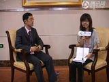 专访网龙CEO刘路远视频
