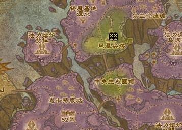 《魔兽世界》附魔训练师位置一览(含诺森德)