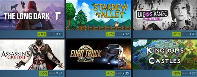 Steam秋季特卖已开启 近六千款游戏打折大促
