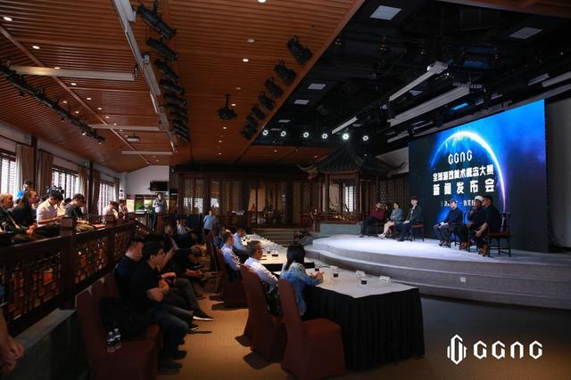 GGAC全球游戏美术概念大赛新闻发布会暨启动仪式在沪举行