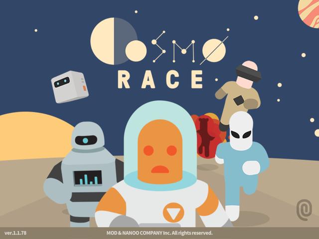 《宇宙赛跑》评测:这是一场技术流的大比拼