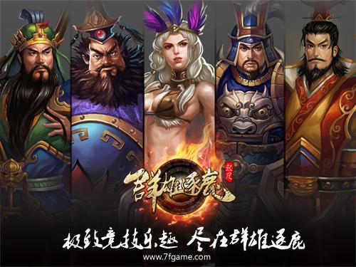 玩家达人《最强王者》群雄逐鹿,决战襄阳城