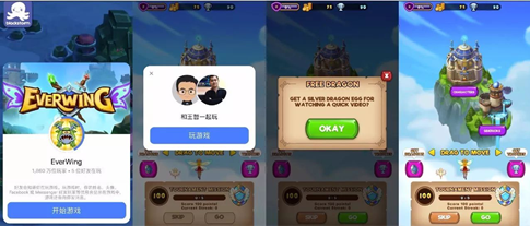 FB授权Cocos为Instant Games国内游戏接入合作伙伴