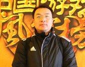 汪岱:杭州电魂运营总裁