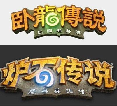上海游易:未收到侵权炉石判决书 千万赔偿传闻不实