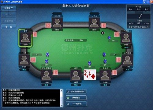 王者之路《扑克世界》苹果豪礼天天送