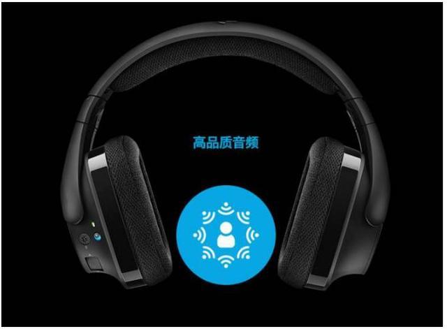 罗技G533环绕声游戏耳机麦克风强势来袭