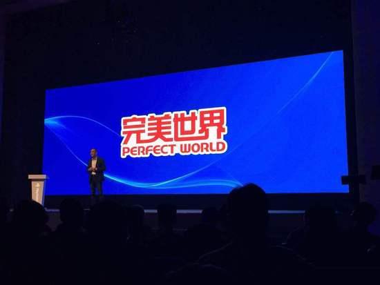 国行PS4于2015年1月发售 最终幻想九阳神功公布