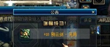 DNF神豪剑魂战力突破610000 一个里鬼2亿伤害求超越