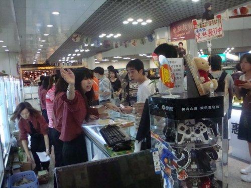 《古剑奇谭》签售会广州站圆满闭幕