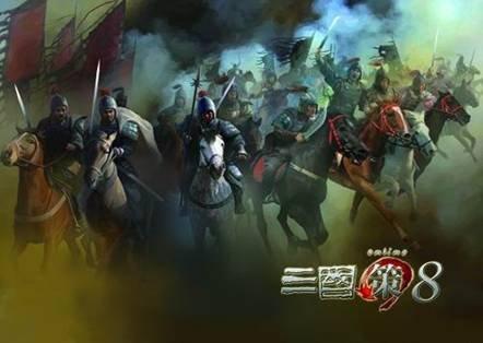 《三国策》让你同时统帅八大兵种