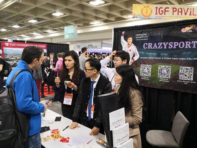 疯狂体育参展 GDC 2018:让中超游戏走向世界