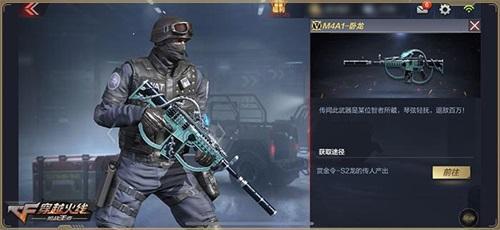 "CF手游""战术攻防""版本 6款全新武器盘点"
