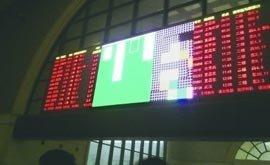 火车站屏幕直播玩游戏 违规员工被停职