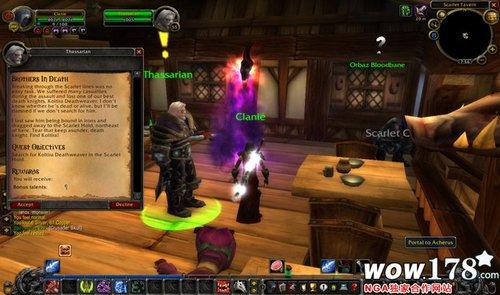 《巫妖王之怒》死亡骑士新手村任务图文攻略